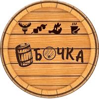 bochka-dostavka